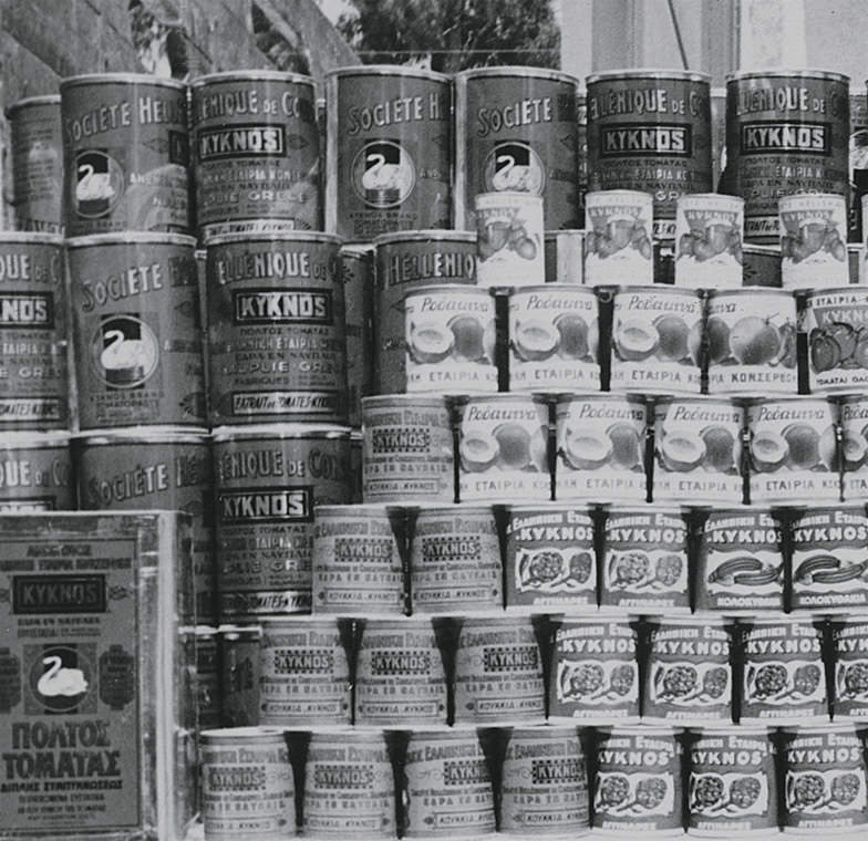 Old phot of cans made by KYKNOS.